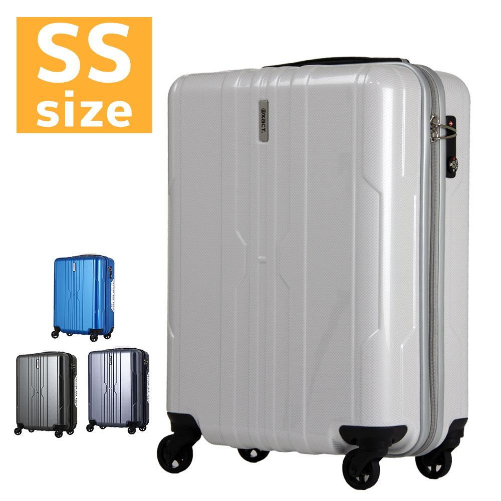 【クーポン発行】アウトレット品 少し傷があるので特価 スーツケース キャリーケース キャリーバッグ ハードケース 旅行鞄 小型 SSサイズ 機内持ち込み エース イグザクト EXACT ゲイン AE-05934