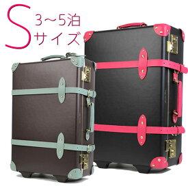 【クーポン発行】【アウトレット品 少し傷があるので特価】 トランクケース スーツケース キャリーバッグ キャリーケース エース ace 旅行カバン 超軽量 TSAロック 1日 2日 3日日 Sサイズ 38645 AE-38645