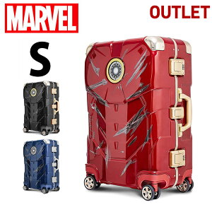 【30%OFF】アウトレット アイアンマン MARVEL スーツケース バッグ 旅行用かばん キャリー キャリーバック スーツケース S サイズ アベンジャーズ 3日4日5日【B-103-D2607-20】