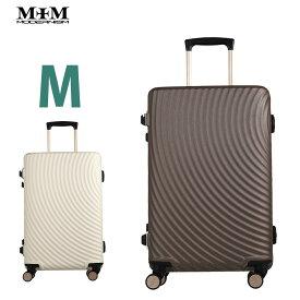 【76%OFF】在庫処分につき超特価 スーツケース キャリーケース キャリーバッグ Mサイズ 5〜7泊 ダイヤル TSAロック MODERNISM モダニズム 【M1004-F60】