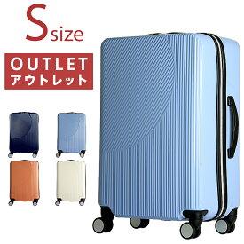 アウトレット品 少し傷があるので特価 スーツケース 安い キャリーケース キャリーバッグ 無料受託手荷物可 キャリーバック 3日 4日 5日 対応 小型 軽量 S サイズ ハード ファスナータイプ B-W601-58 deal