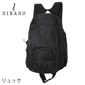 リュック ビジネス PC対応 バック バッグ 通勤 通学 メンズ リュックサック『hirano-42460』☆送料無料☆