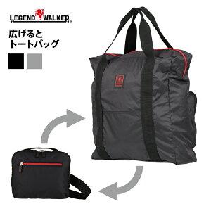 2way トートバッグ 肩掛けポーチ サコッシュ かばん 鞄 折りたたみ LEGEND WALKER レジェンドウォーカー 9111
