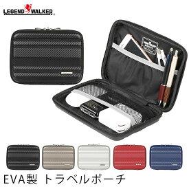 P10倍★ポーチ トラベルグッズ EVA製 鞄 バッグ バック ポーチ レジェンドウォーカー LEGEND WALKER 9504-22