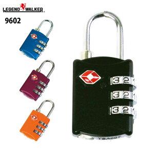 ダイヤル式南京錠 スーツケース キャリーケース キャリーバッグ TSAロック 南京錠 鍵「9602」