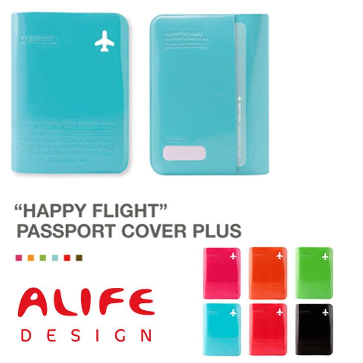 パスポートカバー ハッピーフライトパスポートカバー プラス カラフルな6色 passport cover SNCF-072 メール便