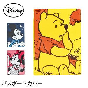 旅行 便利グッズ JTB ディズニー コミック パスポートカバー JTB-512045 ミッキーマウス ミニーマウス くまのプーさん Mickey Minnie Mouse Winnie the Pooh DISNEY Passport Covers
