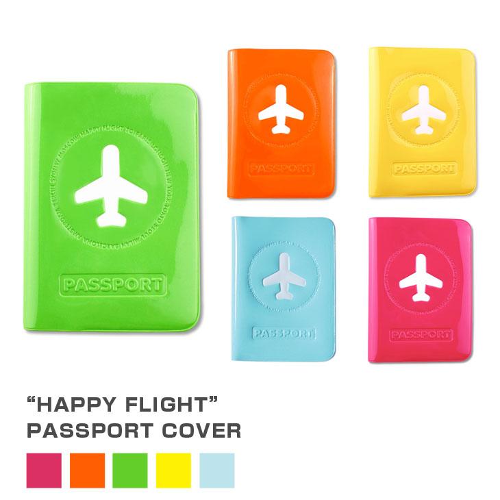 パスポートカバー ハッピーフライト パスポートカバー プラス カラフルな5色 passport cover SNCF-012 メール便