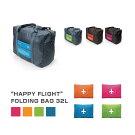 ALIFE(アリフ)ハッピーフライトフォールディングバッグ折りたたみボストンバッグSNCF-059【旅行・トラベル用品・トラベルアイテム】カラフルな4色FOLDINGBAG32L