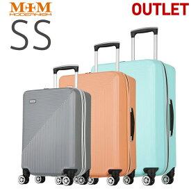 【20%OFF】【アウトレット】スーツケース キャリーケース キャリーバッグ 機内持ち込み 可 ファスナーで容量UP カラフル スーツケース SS サイズ 拡張ファスナー ハードキャリー 1日 2日 3日 TSAロック B-M1003-Z48