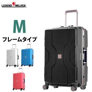 名入れ無料 スーツケース キャリーケース 中型 M サイズ キャリーバッグ キャリーバック 軽量 TSAロック フレーム 5日 6日 7日 対応 ポリプロピレン MODERNISM モダニズム M3002-F60