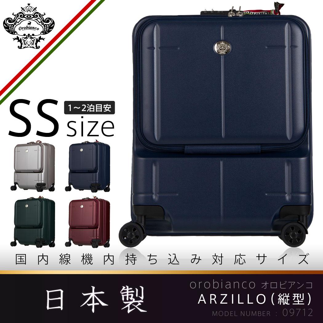 スーツケース キャリーケース バッグ 旅行用品 ビジネスキャリーバッグ オロビアンコ OROBIANCO 機内持ち込み 縦型 ノートPC ビジネス SS サイズ ビジネス TSAロック ARZILLO orobianco-09712