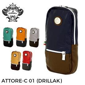 オロビアンコ【クーポン発行】【ラッピング無料】ボディバッグ バッグ メンズ カジュアル 鞄 旅行かばん OROBIANCO ATTORE-C 01 (DRILLAK) MADE IN ITALY イタリア製 送料無料 『orobianco-90404』