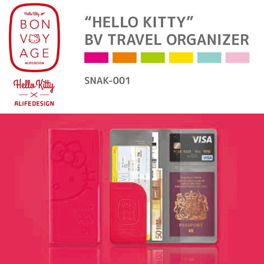 パスポートカバー キティコラボ ALIFE アリフ SNAK-001 ハローキティ かわいい カラフル 航空券