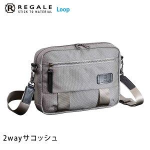 【取寄せ】バッグ 鞄 カバン ボディバッグ 2wayサコッシュショルダー&ボディ エンドー鞄 REGALE Loop レガーレループ 【ENDO-7-120】