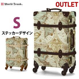 【74%OFF】キャリーケース 【中古美品】WORLD TRUNK ワールドトランク スーツケース トランクケース 4輪 Sサイズ 2泊 3日 3泊 4日 4泊 5日 (D-7016-55) 使用済