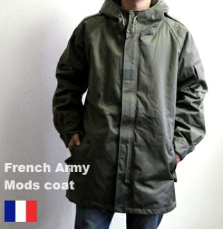 OUTLET for GREEN | Rakuten Global Market: France military M64 mod ...
