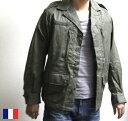訳あり フランス軍 F2 ジャケット / メンズ / 軍 エアフォース / ミリタリー / 新品 デッドストック ミリタリージャ…