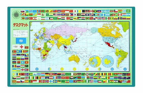 【最新版】学習デスクマット世界地図◆裏面:漢字・かけ算九九・ローマ字◆学習机下敷き