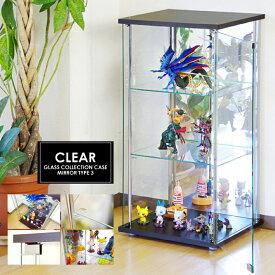 【背面ミラー仕様】コレクションボード 幅43cm×高85cmミドルタイプ ガラスコレクションボード 3段 棚板強化ガラス 吸盤式棚ダボ付き コレクションラック ディスプレイラック キュリオケース ショーケース コレクションケース 飾り棚 ガラスケース