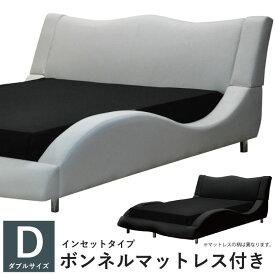 ダブルベッド マットレス付き PVCレザー張りベッド モダンデザイン ダブルベッドフレーム ボンネルコイルマットレスセット インセットタイプ インセットフレーム ダブルベットフレーム 合成皮革 ホワイト 白 ブラック 黒