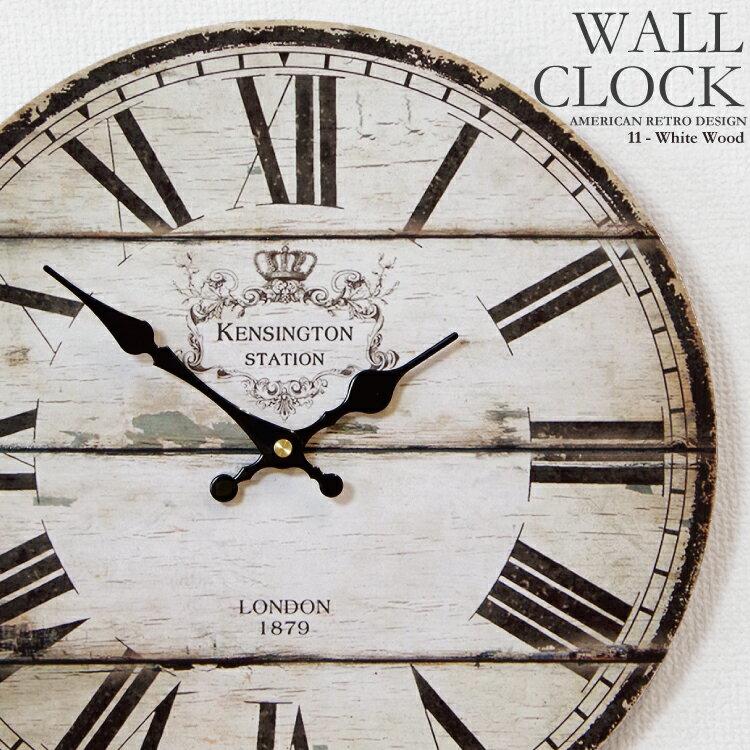 壁掛け時計 木目調 ホワイト 幅34cm レトロ調 アンティークデザイン ウォールクロック レトロクロック ラウンドクロック 丸型時計 壁掛時計 丸時計 掛け時計 円形 擦れ風 デザインクロック インテリア 時計 ローマ数字 ロンドン LONDON 【CLS1】