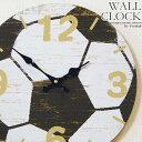 【送料無料】幅34cm壁掛け時計《サッカーボール》レトロ調アンティークデザイン◆ウォールクロック レトロクロック ラ…