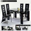 強化スモークガラス&ブラックガラスのダイニングテーブル+ハイバックチェアのモダンな高級ダイニングセット◆KA@GUオリジナルデザイン!「ブラックNモダン」のダイニングバージョン!食卓セットダイニング5