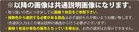 ローチェストたんすディズニーチェスト日本製[送料無料]ベビーダンスキッズチェストリビングチェスト洋服たんすタンス箪笥衣類収納レール付き引き出し幅90cm完成品国産Disneyミッキーナチュラルホワイトツートンカラー