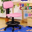 学習チェアー足置きリング付きブルーピンクガス圧昇降式デスクチェアーキャスター付き学習椅子オフィスチェアーパソコンチェアー学童チェアー足をぶらぶらさせないリング付き座面高さ調整可能
