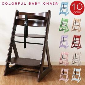木製 ベビーチェアー ハイタイプ キッズチェアー こども椅子 子供用 ハイチェアー グローアップチェアー ダイニングチェアー ナチュラル ホワイトウォッシュ ペールホワイト ペールピンク ペールブルー ペールパープル グリーン レッド ダークブラウン