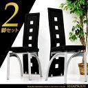 ダイニング チェア ハイバックチェアー 完成品 2脚セット 高さ104cm 業務用にも イタリアン モダン デザイン ハイバック ダイニングチェアー 食卓椅子 食堂イス 業務用 ハイバック モダンチェ