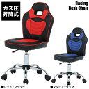 学習チェア オフィスチェア 昇降式チェア キッズチェア PCチェア 子供用椅子 レーシングチェア パソコンチェア キャス…