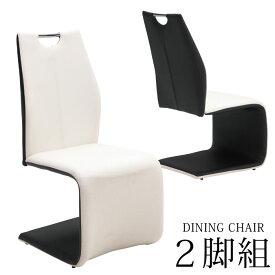 ダイニングチェア 2脚セット ハイバック カンティレバーチェア 食卓椅子 カンチレバーチェア ハイバックチェア 業務用 店舗用 チェアー 食卓いす PUレザー張り 合成皮革 2脚組み 2台セット 座面 ホワイト 背面 ブラック