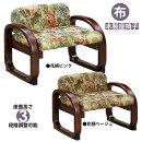 布張りロータイプ座椅子座面高さ3段階調整可能木肘付き座いす座イス和風モダン和座敷座椅子テレビ座椅子腰掛け一人掛けチェアーらくらく座椅子くつろぎ座椅子ファブリックコンパクト花柄ベージュピンク