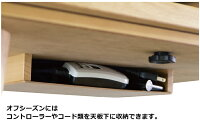 長方形こたつ幅120×60cm継ぎ脚付き国産こたつ三角模様天板ウォールナット突板脚アイアン風ビーチ無垢材ウォールナット無垢手元コントローラー付き木製テーブルローテーブル木製こたつセンターテーブルモダンデザインヴィンテージデザイン日本製ブラウン