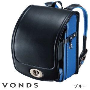 ランドセル ララちゃんランドセル 2021年度 VONDS マジかるベルト付き 6年間修理保証 ポケット取り外し可能 筆箱専用ポケット付き 取り換えポケット付き フロントロック ブルー ダークブルー