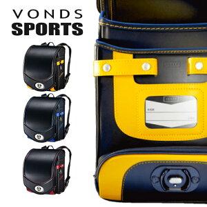 ランドセル ララちゃんランドセル 2021年度 VONDS SPORTS マジかるベルト付き 6年間修理保証 ポケット取り外し可能 フロントロック ブラック ファイヤーレッド ブルースカイ サンシャインイエロ