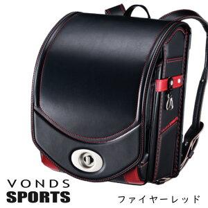 ランドセル ララちゃんランドセル 2021年度 VONDS SPORTS マジかるベルト付き 6年間修理保証 ポケット取り外し可能 フロントロック ブラック ファイヤーレッド ツートンカラー 男の子用 日本製