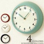壁掛け時計幅23.5cm可愛い丸型デザインおしゃれなレトロ調ウォールクロックレトロクロックカジュアルモダンデザイン時計壁掛時計丸時計スチールフレーム掛け時計ラウンドクロック円形レッド赤色ブルー水色ブラック黒色ホワイト白色