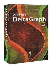 【新品/取寄品/代引不可】DeltaGraph7E Mac アカデミック版 N22518
