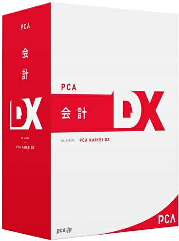 【新品/取寄品】PCA会計DX for SQL 10CAL PKAIDXF10C
