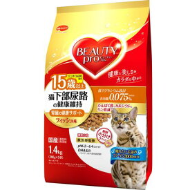 【新品/取寄品】ビューティープロ 猫下部尿路の健康維持 15歳以上 280g*5袋入