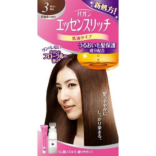 【新品/取寄品】【通販限定】パオン エッセンスリッチ 乳液タイプ 3 明るい栗色