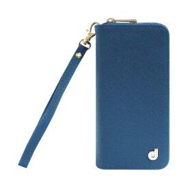 【通販限定/新品/取寄品/代引不可】ドリームプラス iPhone7 ジッパー お財布付きダイアリーケース ネイビー DP61768i7 1コ入