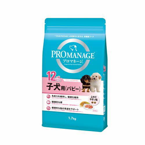 【通販限定/新品/取寄品/代引不可】プロマネージ 12ヶ月までの子犬用(パピー) 1.7kg