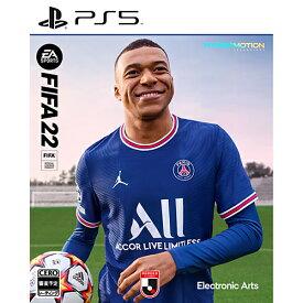 [10月01日発売予約][PS5ソフト] FIFA22 [ELJM-30085] *予約特典付