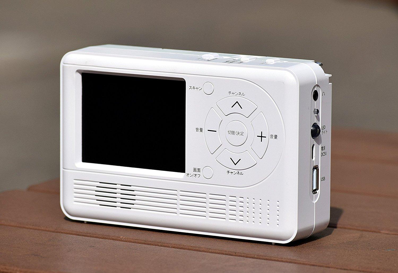 【新品/在庫あり】AID エコラジTV RAD-1SFAM ホワイト(携帯電話充電 手回し充電 乾電池 防災グッズ テレビ ラジオ LEDライト搭載)