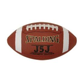 【新品/在庫あり】アメリカンフットボール J5J ジュニア 62-8348