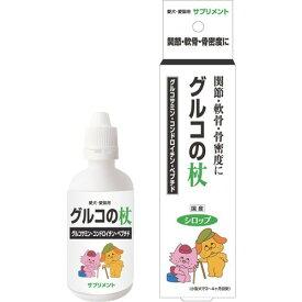 【通販限定/新品/取寄品/代引不可】抗ROUKA グルコの杖 100mL